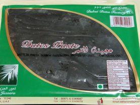 Dates Paste, Dattel Paste | Hochgeladen von: Teutonic Knight