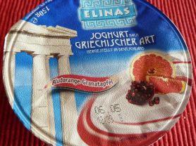 hochwald joghurt griechischer art blutorange granatapfel kalorien joghurt fddb. Black Bedroom Furniture Sets. Home Design Ideas