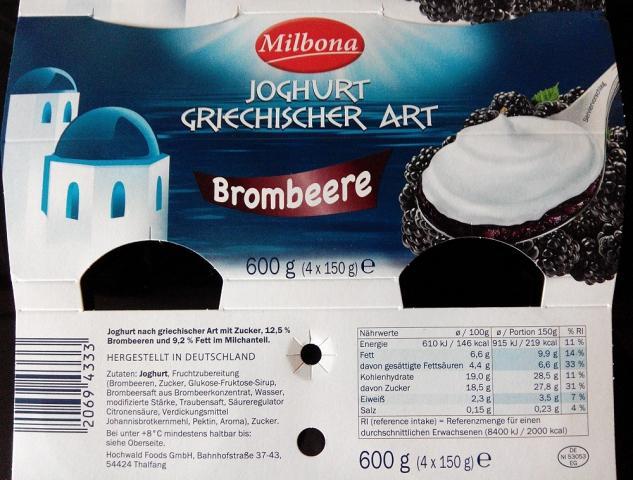 fotos und bilder von neue produkte joghurt griechischer art brombeere milbona fddb. Black Bedroom Furniture Sets. Home Design Ideas