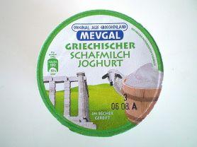 Schafmilch-Joghurt | Hochgeladen von: Nancy Runge