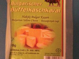 Original Bulgarischer Büffelkaschkaval | Hochgeladen von: Uemit123