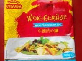 Wok-Gemüse nach chinesischer Art | Hochgeladen von: kaloliku