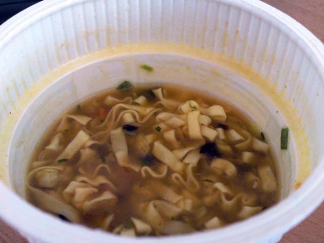 Asia Nudeltopf, Nudeln in Asiatischer Gemüsesuppe   Hochgeladen von: Shady
