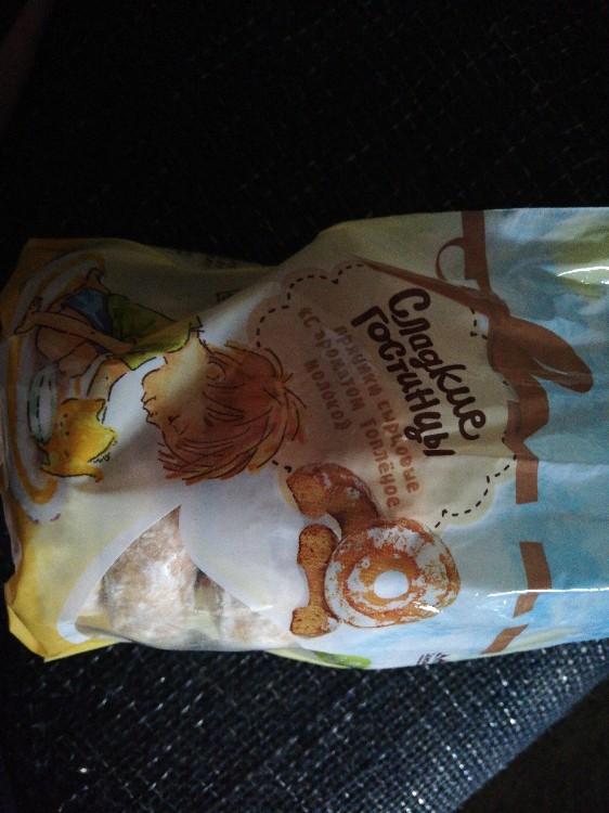 Baranki Süßgebäck, Geschmack von gedämpfter Milch von AboutStefanie | Hochgeladen von: AboutStefanie