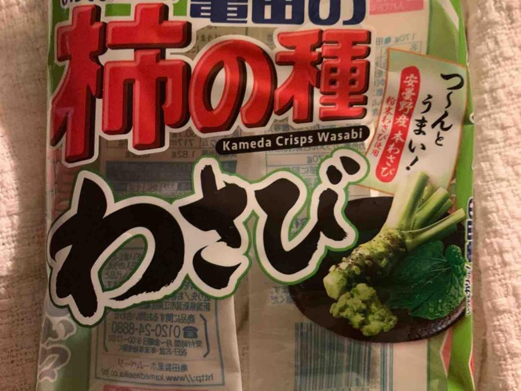 Kameda Crisps Wasabi, 28g Tütchen von Claudette19871 | Hochgeladen von: Claudette19871