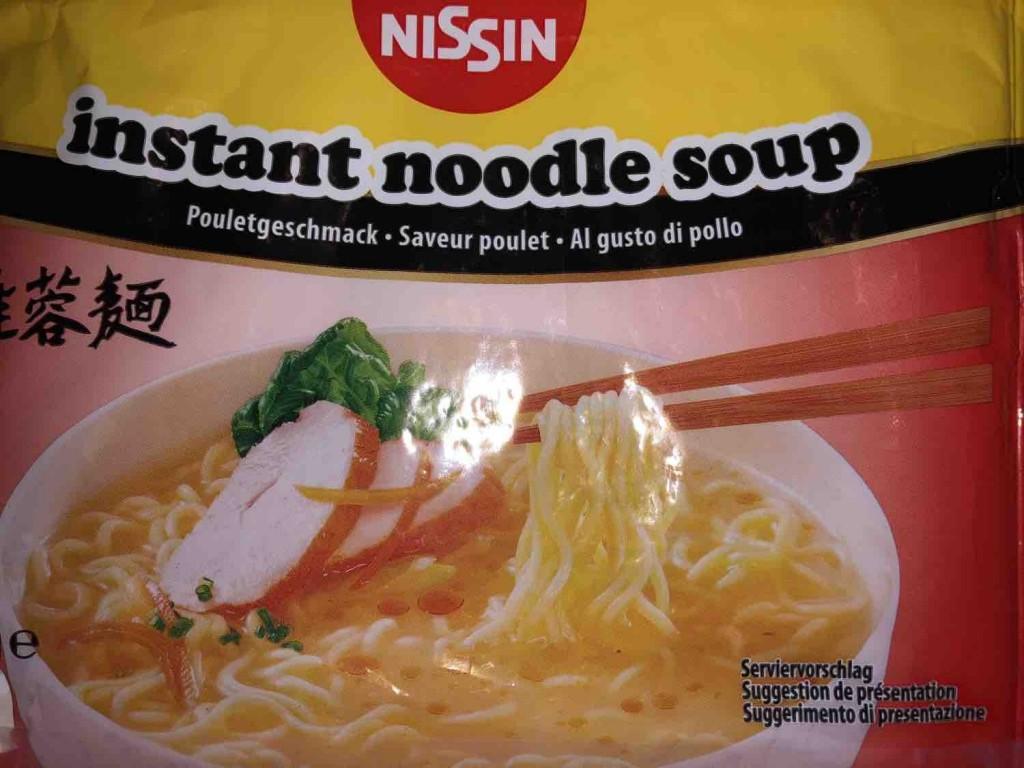 Nissin instant noodle soup, Chicken Poulet von gandroiid | Hochgeladen von: gandroiid