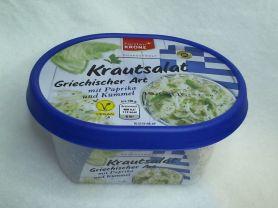 Krautsalat Griechischer ARt, mit Paprika und Kümmel | Hochgeladen von: christoph1024144