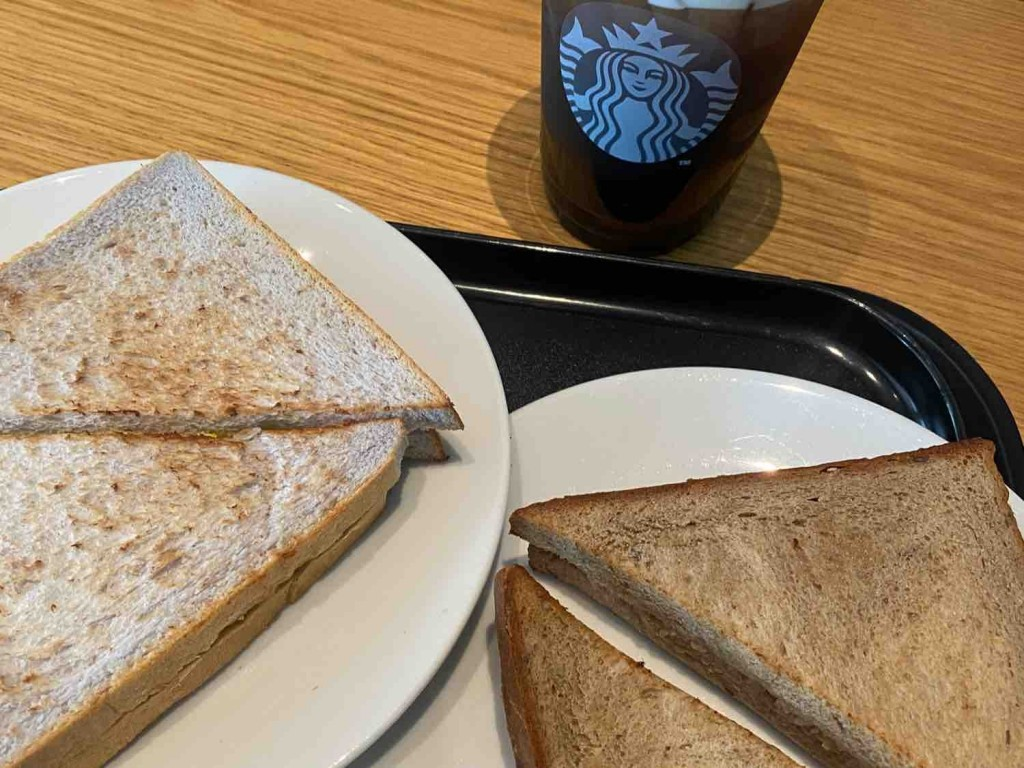 Starbucks - Egg Sandwich, sandwich by anunlapatch | Uploaded by: anunlapatch