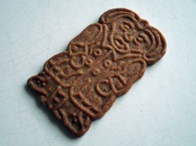 Almond Biscuit | Uploaded by: tbohlmann