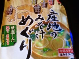 Hikari Misosuppe (Beutel à 19,7 g)   Hochgeladen von: Fonseca
