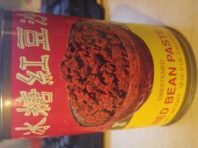 Sweetened Red Bean Paste | Hochgeladen von: marcelbrand