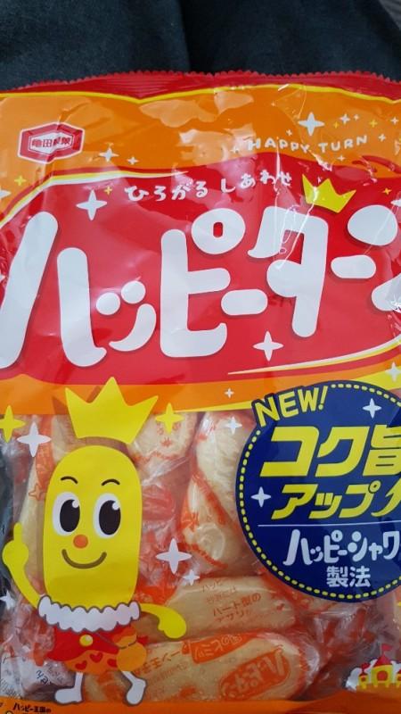 Happy Turn, Rice Crackers von r4ki | Hochgeladen von: r4ki