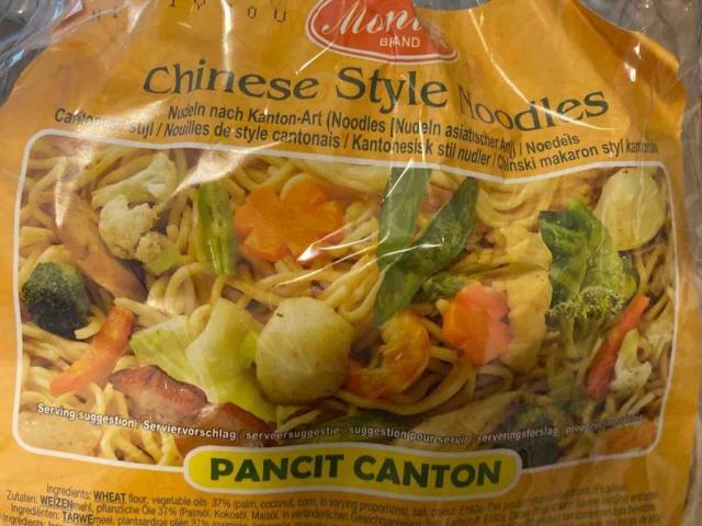Chinese Noodles, Monika Brand von maryY | Hochgeladen von: maryY