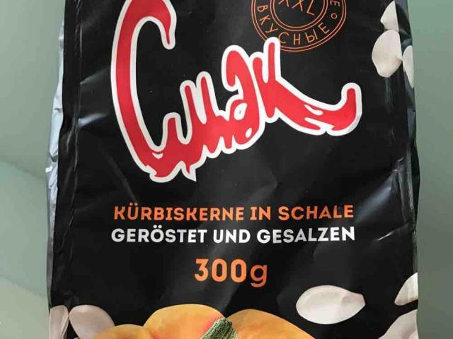 Kürbiskerne Nevsehir, geröstet und gesalzen von gubil | Hochgeladen von: gubil