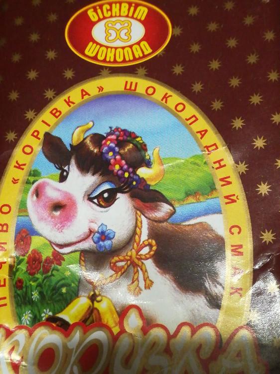 Kälbchen - Kekse, Schokolade von aliaspatricia | Hochgeladen von: aliaspatricia