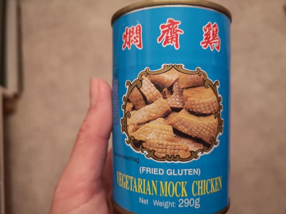 Vegetarian Mock Chicken von svenjakl   Hochgeladen von: svenjakl