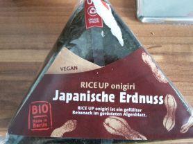Onigiri Japanische Erdnuss   Hochgeladen von: niti81118