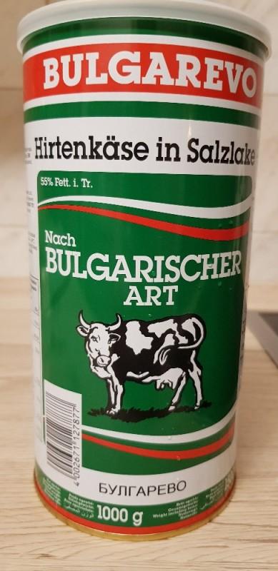 Hirtenkäse in Salzlake, nach bulgarischer Art von ManGut   Hochgeladen von: ManGut