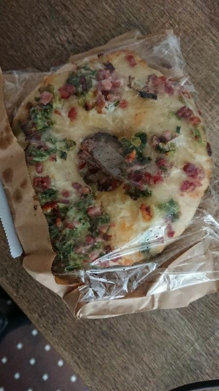 Pizza-Donut von justitiaschreibe644 | Hochgeladen von: justitiaschreibe644
