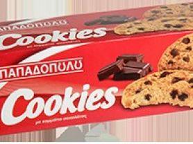 Cookies, mit Schokoladenstücken   Hochgeladen von: manuelfunk