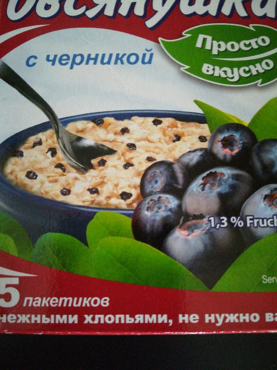 Porridge Heidelbeere von aliaspatricia | Hochgeladen von: aliaspatricia