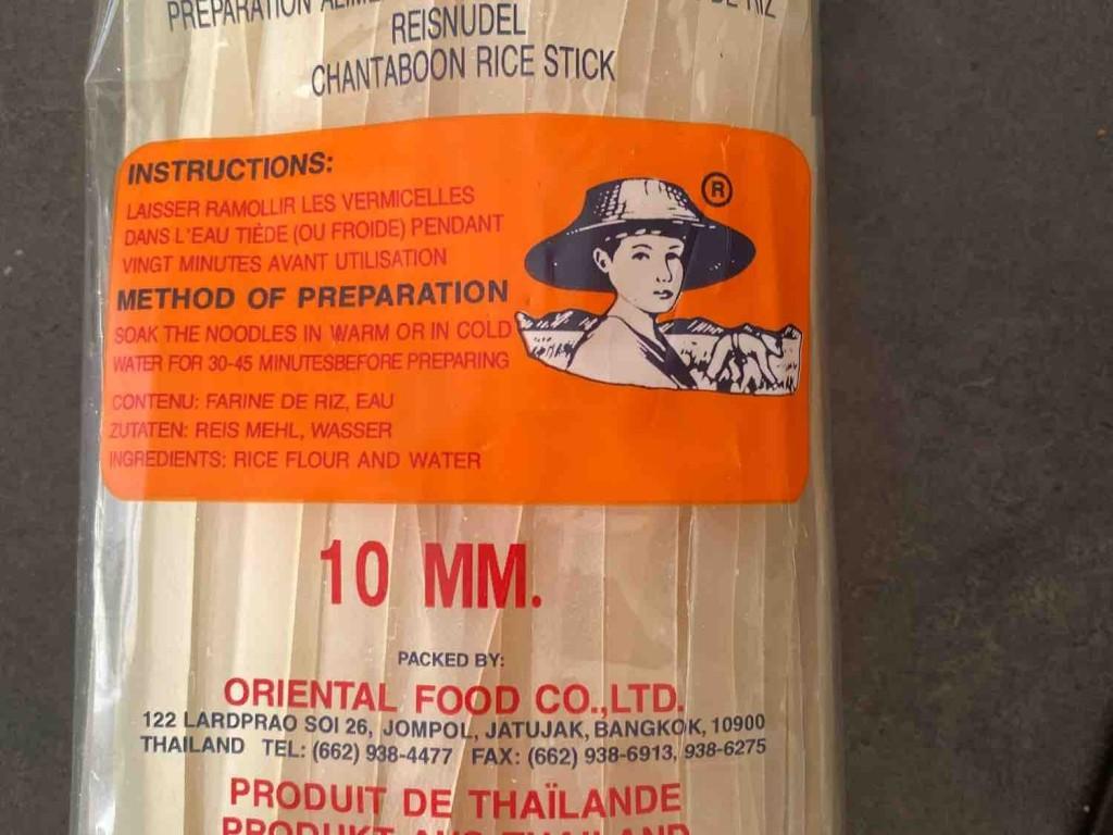 Reis Nudeln von benjamin99   Hochgeladen von: benjamin99