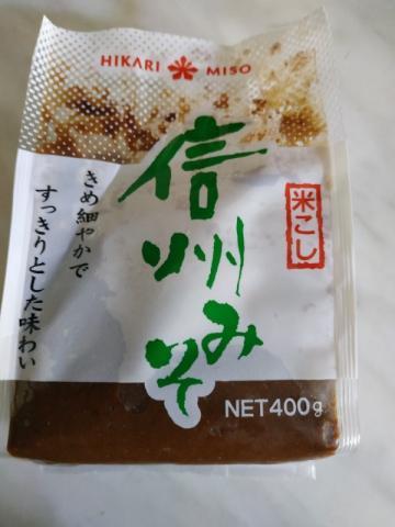 Miso Paste Rot von tuewg258   Hochgeladen von: tuewg258