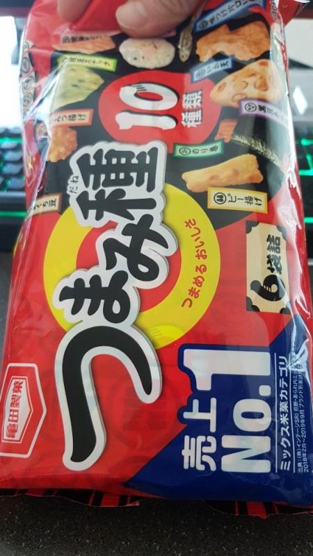 Tsumamidane, Rice Cracker Mix von r4ki | Hochgeladen von: r4ki