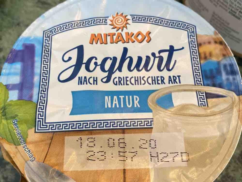Joghurt nach griechischer Art von deutschehorizontale | Hochgeladen von: deutschehorizontale