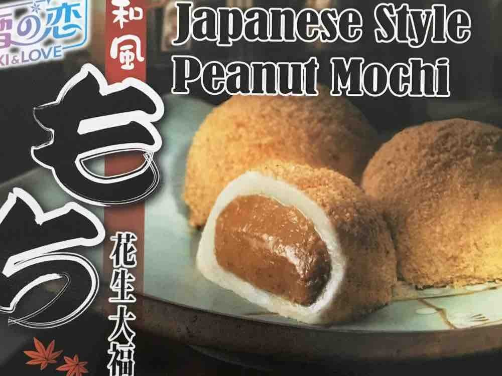 Japanese Style Peanut Mochi, Peanut von Alice.   Hochgeladen von: Alice.