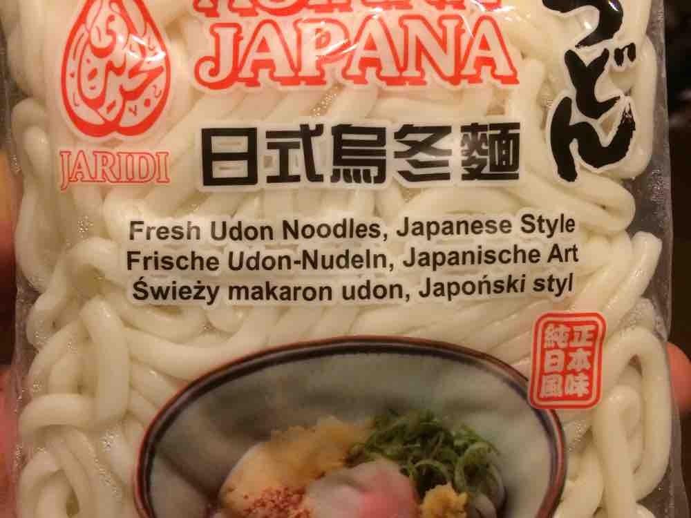 Japanischer Stil Udon Nudeln von jobsty   Hochgeladen von: jobsty