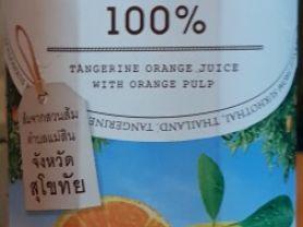 Malee Fruchtsaft, Orange   Hochgeladen von: Mario24