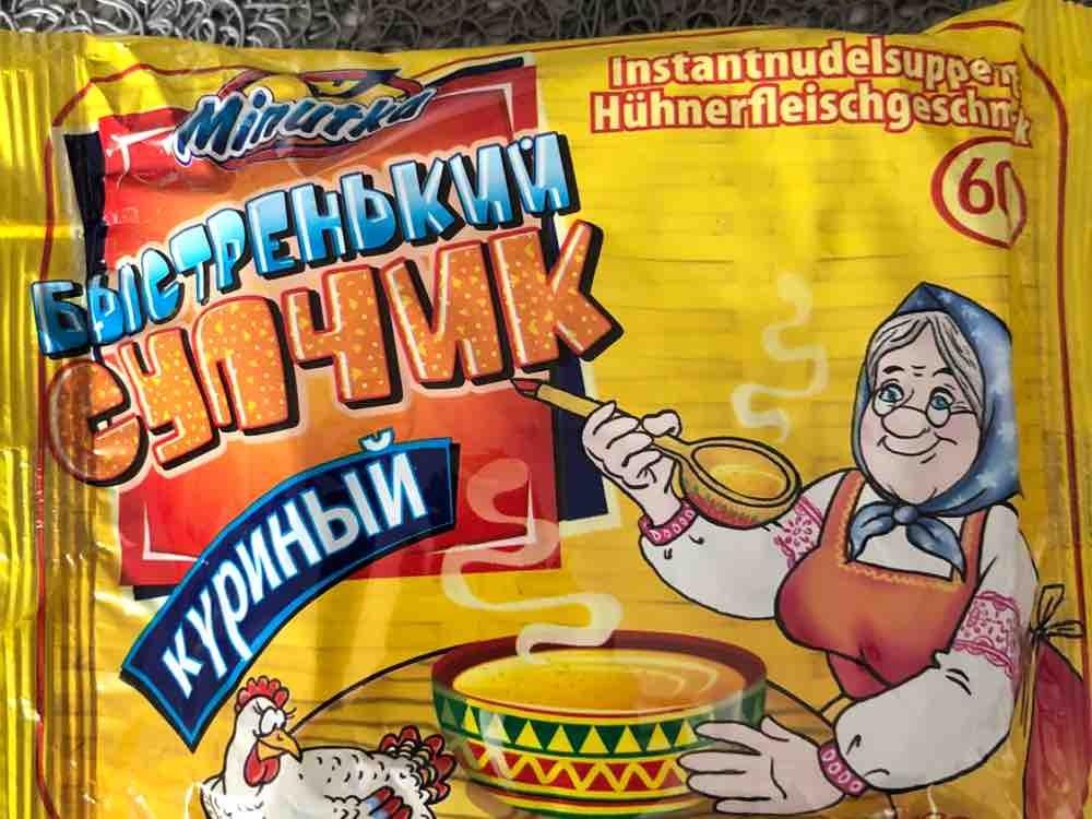 Minutka Instandnudelsuppe mit Hühnerfleischgeschmack von jltz13 | Hochgeladen von: jltz13