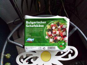 Bulgarischer Weichkäse aus Schafsmilch   Hochgeladen von: Bri2013
